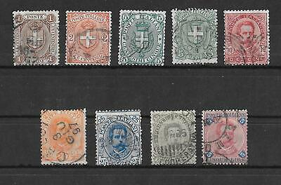 ITALY - 1891-97 Umberto I Definitives - Complete Set to L5 - VFU