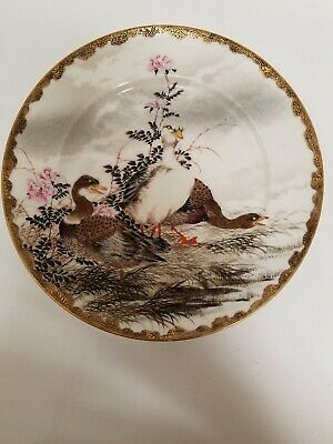 Antique Japanese Kutani Hand Painted   Porcelain Plate Signed 8.25""