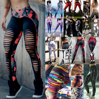 cd4cff4569cc9d Sports Women's Compression Fitness Leggings Running Yoga Gym Push Workout  Pants
