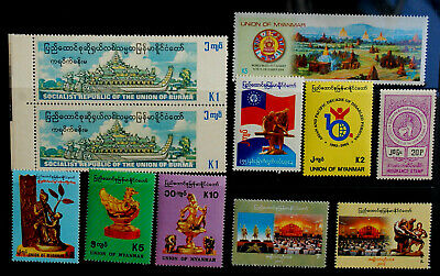 Stamps Burma small collection modern issues , mint (10)