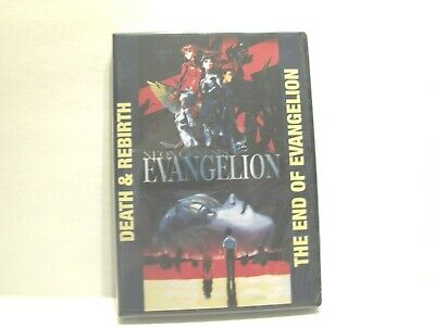 Neon Genesis Evangelion:The End of Evangelion / Death&Rebirth (dvd,anime,English