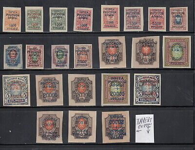 RUSSIA 1921 Offices Turkey Wrangel Set, IMPERF.  MLH, Scott #262-281A, CV:$250+