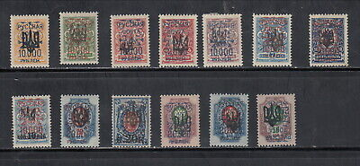 RUSSIA: Offices in Turkey, Wrangel TRIDENT: Scott #320-332 (no 331), MLH, CV:$20