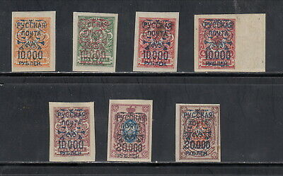 RUSSIA: Offices in Turkey, Wrangel: Scott #350-357, IMPERF MLH, CV:$50