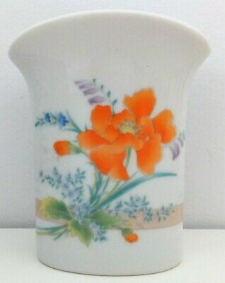 White Porcelain Vase  Made in Japan