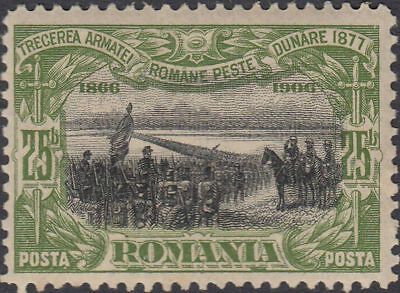 Romania 1906 Mi 192A Romanian Army Crosses the Danube Sc 181A MNHOG
