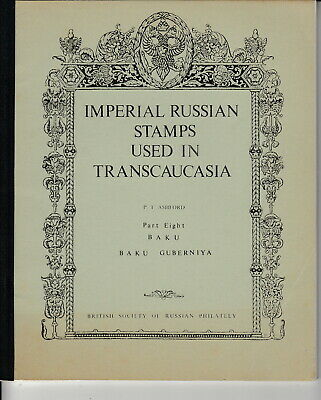RUSSIA: Book: P.T.Ashford Imperial Russian Stamps Used in Transcaucasia. Part 8
