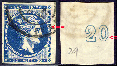 Greece Large Hermes Head 1875-80 Athens Cream Paper 20L. Prussian Blue + Pl Flaw