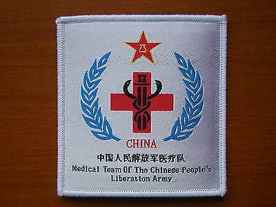 07's series Medical Team Of China PLA Navy,Peace Ark Patch