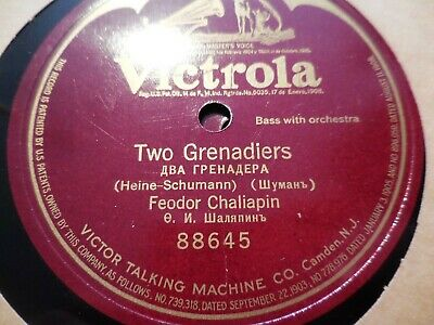 1921 Russian Feodor CHALIAPIN NAPOLEON's GHOST SChumann The Two Grenadiers 78