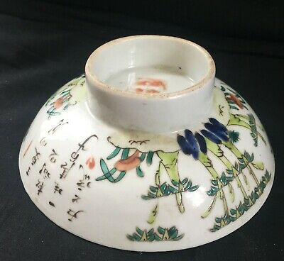 Antique chinese porcelain bowl cup famille rose
