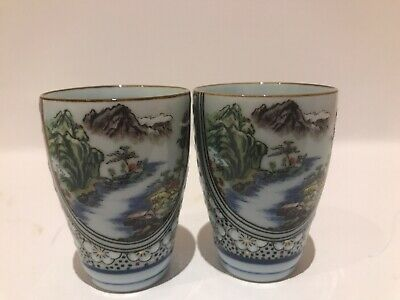 Chinese Landscape Mountain Scenes Cups Tumblers JIUFU Marked