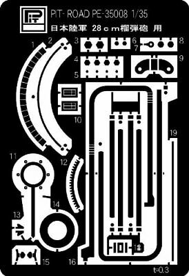 Pit road 1/35 etching parts for the Japanese Army 28cm howitzer PE3508 Japan