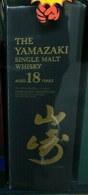( Hkpnc ) Yamazaki 18 Original Box Brand New Made In Japan. @$28