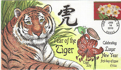 SSS: Collins HP FDC 2010 44c Chinese Lunar New Year, Year of the Tiger  Sc #4435