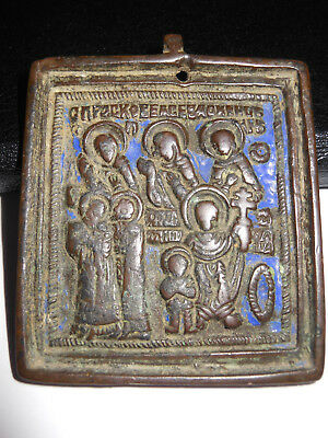 +++ Nice & Ancient Blue colored Bronze Icon to identify +++