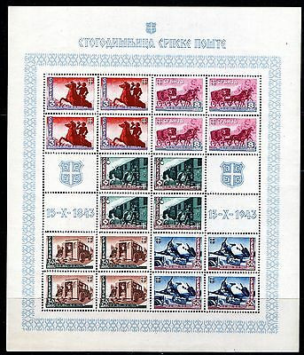 German occupation Serbia 2nd WW - 1943 Serbian mail centenary sheet MNH. RARE!
