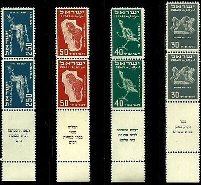 ISRAEL 1950 DOUBLE Stamps FIRST AIRMAIL - MNH  FULL TABS  XF (Very Nice)