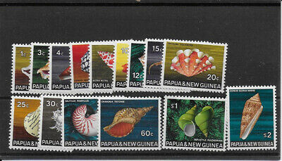 PAPUA NEW GUINEA 1968/9  Shells unmounted mint