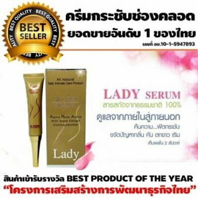 Lady Secret Serum tighten vagina lifting muscle reduce secretion bad smell track
