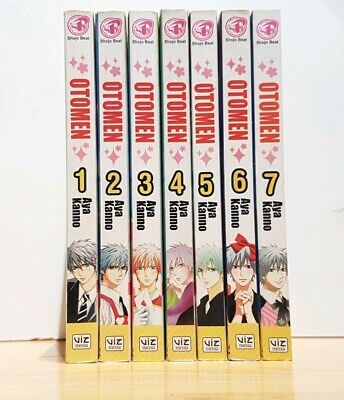 OTOMEN 1-7 Manga Collection Complete Set Run Volumes ENGLISH RARE