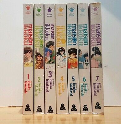 MAISON IKKOKU 1-7 Manga Collection Complete Set Volumes ENGLISH RARE