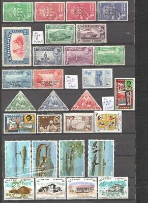 Ethiopia, unused stamps with several complete sets on 3 scans