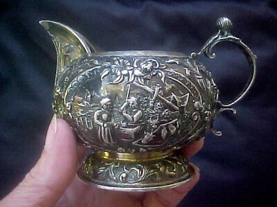 Antique 1880s Solid Silver .833 Hallmarked Repousse FIGURAL CREAMER Vtg Dutch