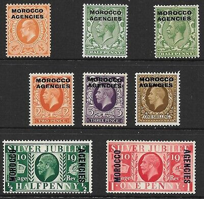 Morocco Agencies, British Currency, 1907/37 KEVII & KGV Selection. Mint, Cat £32