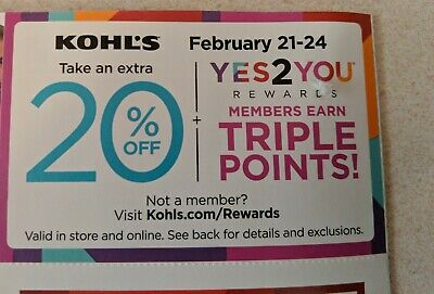 Kohls Coupon 20% OFF