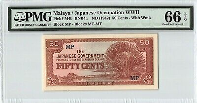 Malaya / Japanese Occupation WWII ND (1942) P-M4b PMG Gem UNC 66 EPQ 50 Cents