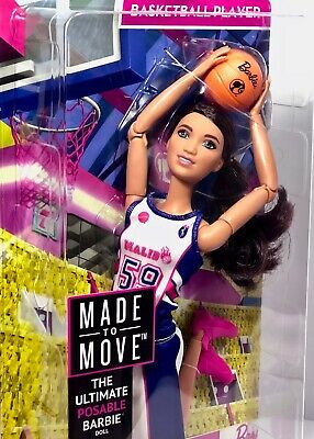 TALL Made to Move Barbie: Basketball Player. Brand New Boxed Doll, NRFB. Mattel