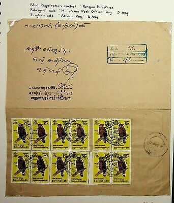 Burma Ministries Yangon Registered Cover With Owl 12 Values - Spectacular