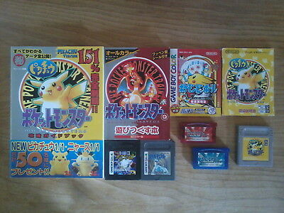 Lot POKEMON - Game Boy / Color / Advance - Nintendo Japan