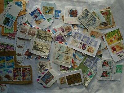 Asia & Middle / Far East Postage Stamps as shown in picture