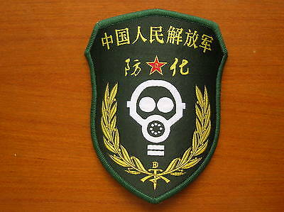 07's series China PLA Chemical Corps Special Forces Patch