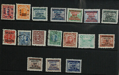 Stamps China pre-revolution collection mint & used (17)