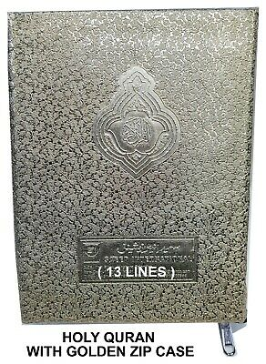 Holy quran in Arabic book (13 Line) Large text A4 size islamic qur'an / Gold zip