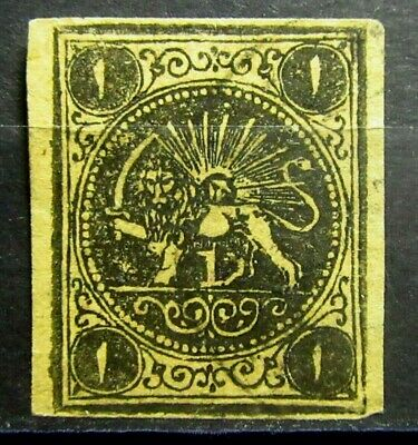 PERSIA Old Lion Classic Stamp - Used -  r92e8147
