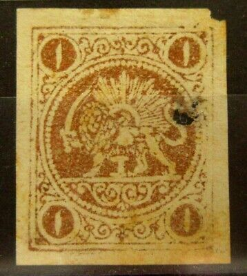 PERSIA Old Lion Classic Stamp - Mint NG -   r85e8150