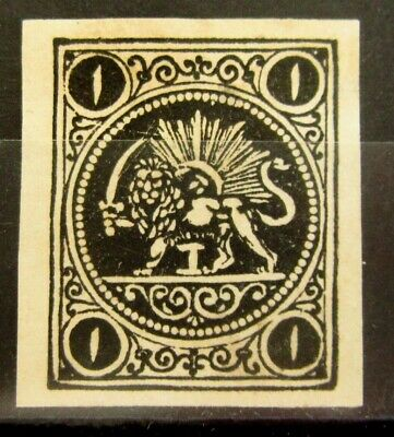 PERSIA Old Lion Classic Stamp - Mint NG - r85e8152