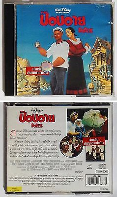 Philips CD-i / Video CD / VCD - Popeye by R. Altman - Collector 1980 - RARE