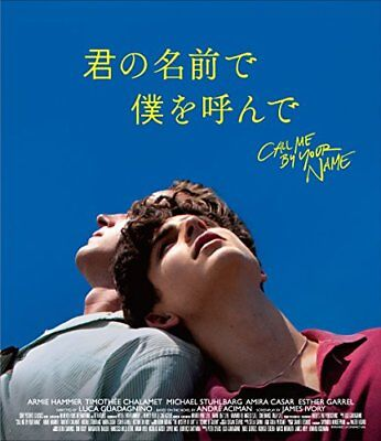 Pre-order Call Me By Your Name Collector's Edition Blu-ray Booklet Bag Photo