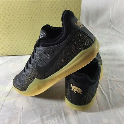 87357189d5fd Nike Kobe Bryant Mamba Rage Mens Size 8.5 Basketball Shoes Black Gum Bottom  NEW