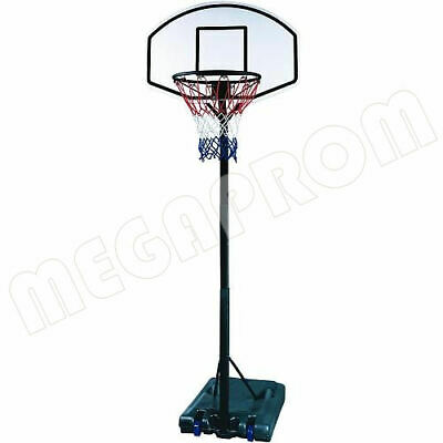 XL Outdoor 165-205 cm Basketball Set Basketballständer Basketballkorb Sport