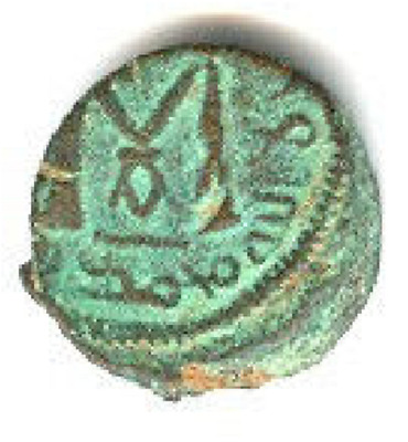 Rare Beautiful Umayyad Arab-Byzantine Standing Caliph Coin Arabic Early Islamic
