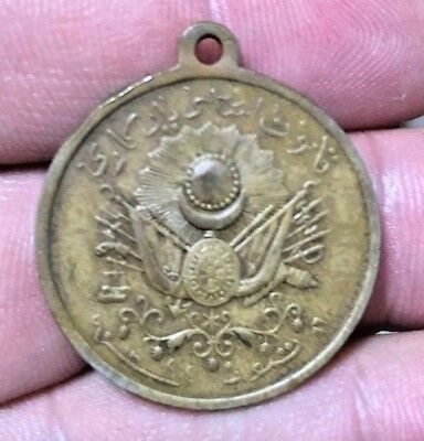Rare 1906 Ottoman Empire Medal Abdul-Hamid Ii (1324 Ah) Turkish Islamic Caliph