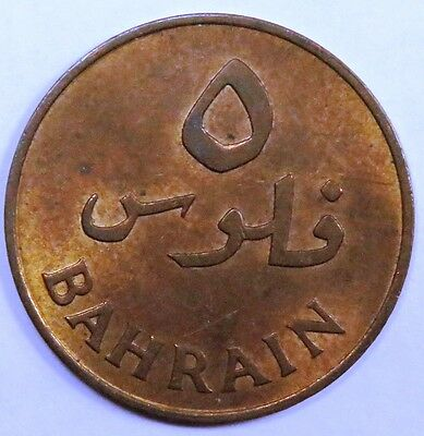 C002-06 To 07 # Bahrain | Palm Tree, 5 Fils, 1965, F