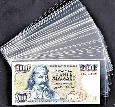 Lot 100 Clear OPP Plastic Banknote Sleeves Size 8.5 cm X 17.5 cm