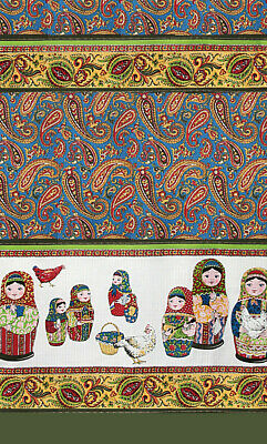 Cotton Kitchen Dish Towel Made Russia Nesting Dolls and Paisley Pattern 16x27""
